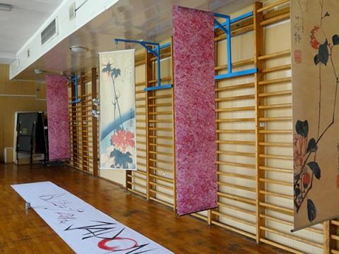 Bliżej Japonii 2014