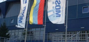 IV Międzynarodowy Turniej Piłki Ręcznej Silesia Handball Cup